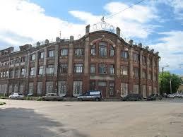 Волго-Вятский колледж информатики, финансов, права, управления