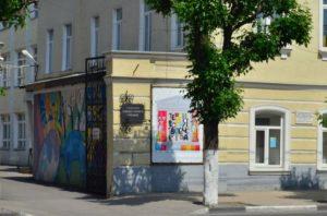 Рязанское художественное училище им. Г.К. Вагнера