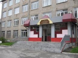 Рязанский кооперативный техникум