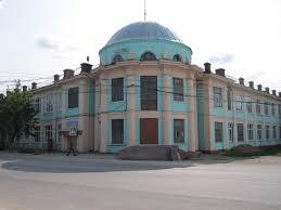 Профессиональный лицей № 25 им.Н.Демидова
