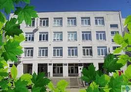 Тульский государственный технологический колледж