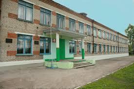 Профессиональное училище № 9 им. Б.Ф. Сафонова