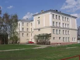 Тульский педагогический колледж № 1