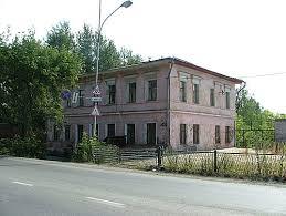 Профессиональное училище № 240 ФСИН