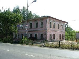 Профессиональное училище № 241