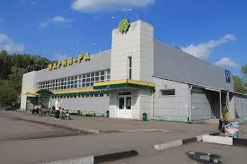 Профессиональное училище № 50 г. Новокузнецка (подразделение КИТ)