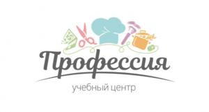 Учебный центр Профессия — Пятигорск