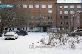 Кемеровский областной медицинский колледж — Новокузнецкий филиал
