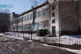 Новокузнецкий торгово-экономический техникум