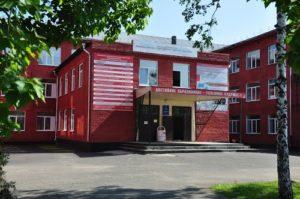 Новокузнецкий горнотранспортный колледж