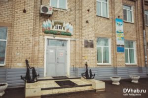 Хабаровский техникум водного транспорта