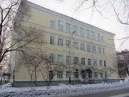 Специальное профессиональное училище открытого типа г. Хабаровска