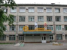 Хабаровский машиностроительный техникум