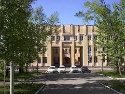 Хабаровская банковская школа (колледж) Центрального банка Российской Федерации