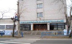 Хабаровский судостроительный техникум