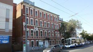 Оренбургский государственный колледж