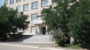 Оренбургский колледж экономики и информатики
