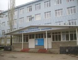 Оренбургский техникум железнодорожного транспорта