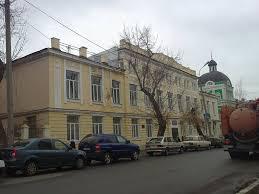 Оренбургский областной колледж культуры и искусств