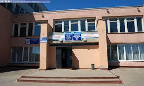 Профессиональное училище № 23 г.Чебоксары