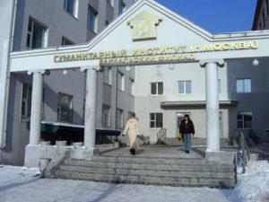 Бурятский колледж статистики, экономики и информационных технологий