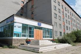 Улан-Удэнский торгово-экономический техникум