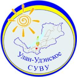 Специальное профессиональное училище № 1 закрытого типа г. Улан-Удэ Республики Бурятия