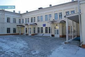 Среднее специальное училище (техникум) олимпийского резерва Забайкальского края