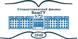 Колледж СФ БашГУ