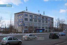 Забайкальское краевое училище культуры (техникум)