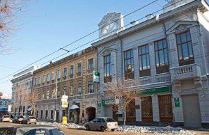 Самарский финансово-экономический колледж