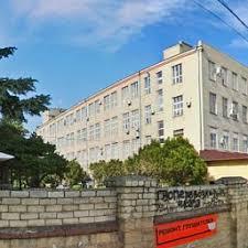 Ставропольский техникум экономики, права и управления