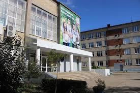 Ставропольский многопрофильный колледж