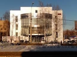 Ставропольский колледж экономики и управления «Бизнестранс»
