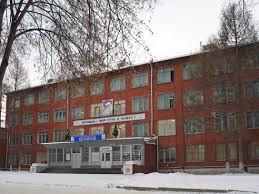 Кемеровский педагогический колледж
