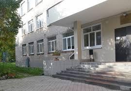Ивановский колледж пищевой промышленности (Бывший Профессиональный лицей № 3)