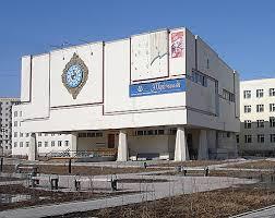 Якутский колледж технологии и дизайна традиционных промыслов народов Якутии