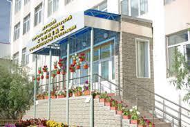 Якутский торгово-экономический колледж потребительской кооперации