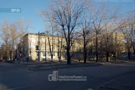 Тольяттинский индустриально-педагогический колледж