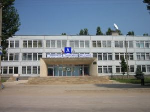 Современная Гуманитарная Бизнес Академия