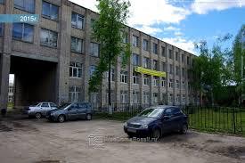Тольяттинский электротехнический техникум