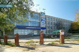 Тольяттинский политехнический техникум