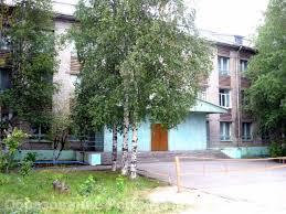 Архангельский индустриально-педагогический колледж