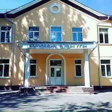 Курский колледж культуры