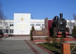 Курский железнодорожный техникум