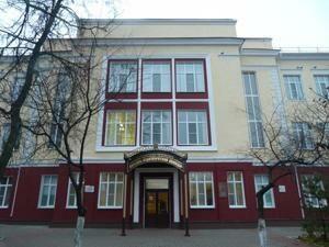 Курский педагогический колледж