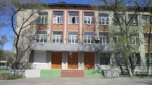 Профессиональное училище №30 г.Владимир