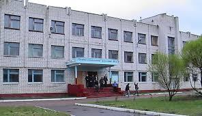 Брянский строительный колледж имени профессора Н.Е. Жуковского