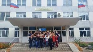 Брянский филиал РЭУ им. Г.В. Плеханова