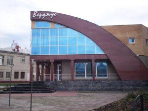 Брянский областной колледж искусств и культуры (подразделение БКИ)